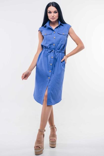 "Платье ""Кайли"" синий"