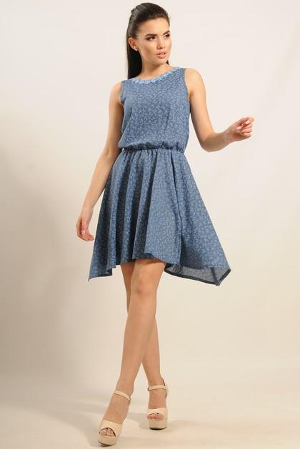 "Платье ""Тиара"" синий"