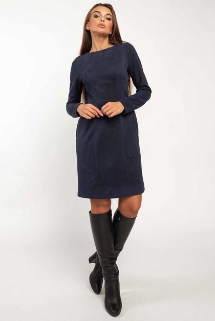 "Платье ""Дидиан"" темно-синий"